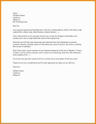 Hardship Letter Top Financial For School Image High Definition