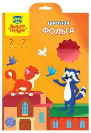 Купить <b>Цветная</b> фольга Мульти-Пульти, <b>A4</b>, 7 л., 7 цв. в Минске с ...