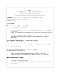 Internship Resume Sample For College Students Free Resume