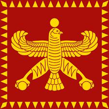 Wikipedia Wikipedia Achaemenid Achaemenid Empire Empire WRTnxHpqPq