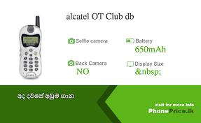 alcatel OT Club db Price in Sri Lanka ...