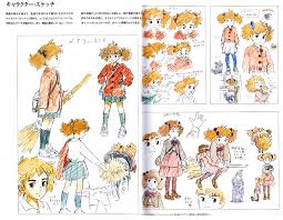 book art of mary and the witch s flower official art