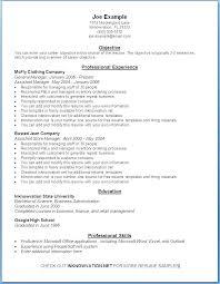 Resume Makers Free Free Printable Resume Builder Free Printable Unique Resume Builder Reddit