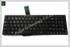 <b>Russian Keyboard for Asus</b> X550BA X550BP X550D X550E ...