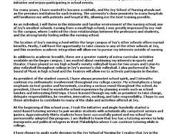 college essay format college entrance essay example org good examples of college essays