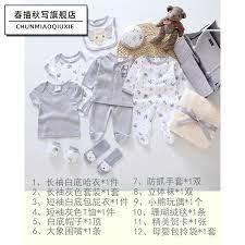 trọn bộ goi năm bé sơ sinh Chất Lượng, Giá Tốt 2021