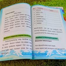 Soal yang akan kami bagikan dapat dijadikan karena soal ada dua paket, maka kunci jawaban juga dua paket yaitu kunci jawaban soal kelas 6 tema 1 subtema 3 paket a. Tantri Basa Jawa Kelas 1 2 3 4 5 6 Shopee Indonesia