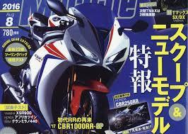 2018 honda 1000rr.  honda 2017 motorcycle news update  cbr1000rr u0026 cbr250rr  yamaha suzuki  kawasaki in 2018 honda 1000rr