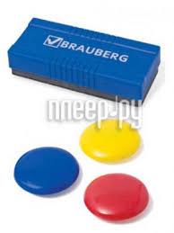 Купить Набор для магнитно-маркерной доски Brauberg 231158 ...
