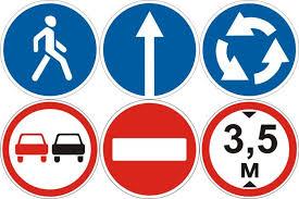 Картинки по запросу автомобильни знаки