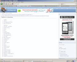 ЯОУНБ им Н А Некрасова Электронные библиотеки как элемент   возможность читать и скачивать тексты книг в том числе защищённых авторским правом Получил премию РОТОР как электронная библиотека 2009 года
