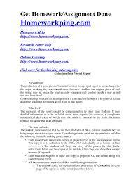 qualities of a lawyer essay examples