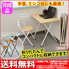 set sewing machine with points doubled folding table amp chair set