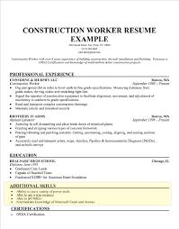 skills portion of resume