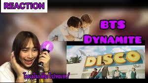 BTS (방탄소년단) 'Dynamite' Official MV || THAI REACTION ||  มีความเป็นตัวเองสูงมาก!