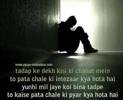 4733 tadap hindi sad shayari facebook whatsapp status