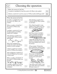 2nd grade, 3rd grade Math Worksheets: Tricky word problems, part 2 ...MATH | GRADE: 2nd, 3rd. 24846.gif