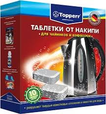 Купить <b>Таблетки от накипи</b> для чайников и кофеварок <b>Topperr</b> ...