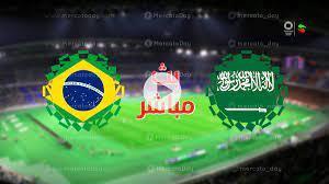 مشاهدة مباراة السعودية والبرازيل في بث مباشر يلا شوت اولمبياد طوكيو 2020