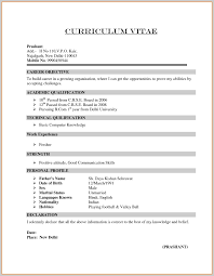 Best Resume Sample Elegant Sample Resume For Bcom Freshers 24 Resume Ideas 24