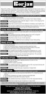 jobs in borjan private limited lahore ads of news paper jobs in borjan private limited lahore