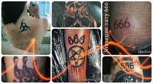 значение тату 666 смысл история фото рисунков эскизы толкование