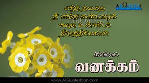 Bitcoin Details In Tamil Hd Quotes Bitcoin Price Usd Gemini Zodiac