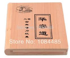 Wooden Path Game Classic Chinese Wooden Traditional Game Toy Three Kingdom Huarong 89