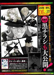 Thông tin mới nhất về Detective Conan Movie 20