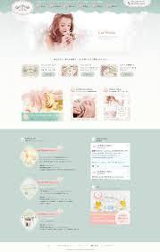 ネイルネイルサロンwebサイトホームページデザインホワイト