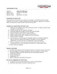 assistant manager duties resume what makes this a great resume assistant manager duties resume assistant restaurant manager job description