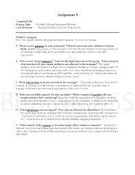paiboc analysis attachments