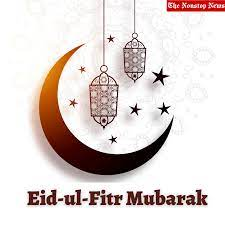 Eid-ul-Fitr Mubarak 2021 Wishes ...