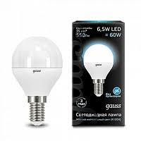 <b>Подсветка для картин</b> 3654 <b>Arte</b> lamp A5023AP-2CC — купить по ...