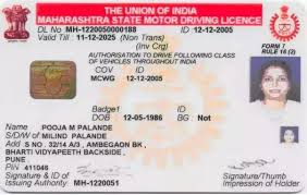 Apply Driving Licence Tamilnadu For