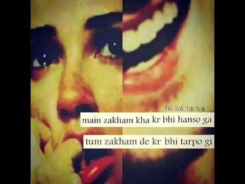 very heart touching shayari in urdu
