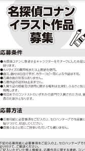 イラストコンテストに関するqa5ページ目 Yahoo知恵袋