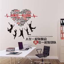 office wall decoration. Office Wall Decoration. [fundecor] Corporate Culture Series Team Slogan Stickers Corridor Decoration