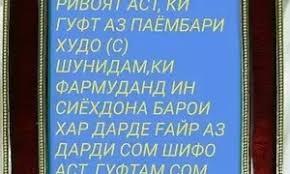 Искра мол бозор майда моллар азизлар 20 02 2021й. R0tu19kcalt4rm