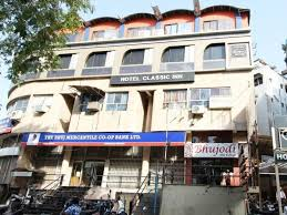 Hotel Classic Inn Best Price On Hotel Classic Inn In Ahmedabad Reviews