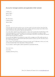 7 Jobs Application Letter Format Art Resumed