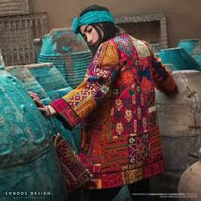 Sondos Design Sondos Design Afghan Clothes Iranian Women Fashion Fashion