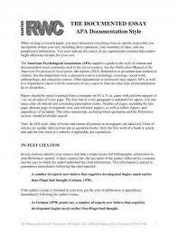 9 reference essay exles pdf