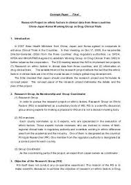 research summary paper discussion