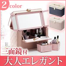 cosmetic box vanity case triple mirror you can customize special make up box arabesque wide cosby case vanity box makeup box gift box dresser put makeup