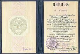 Русско французский переводчик в Париже во Франции Галина   мой диплом