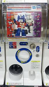 Vending Machine Transformer Delectable Japanese Kreon Vending Machine TFW48 The 48 Boards