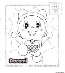 Doraemon coloring pages are based on pictures of a robotic cat that comes from the 22nd century, together with his friends: Dorami Doraemon Sb0b4 Coloring Pages Printable