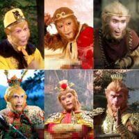 <b>Sun Wukong</b>   Mythology Wiki   Fandom