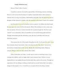 cover letter format of a college essay example of a college essay cover letter format for college essay write you writing format admission sampleformat of a college essay
